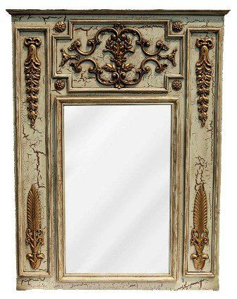 Hickory Manor House Chateau Mirror - 36.5W x 48.5H in. Hickory Manor House