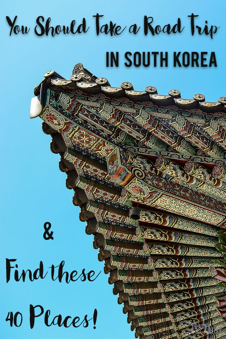 The Ultimate South Korea Road Trip Travel Guide Tips 50 Places To Visit Road Trip Korea Travel Road Trip Fun