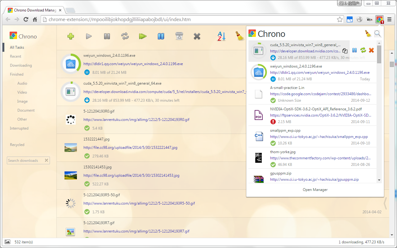 Chrono Download Manager | Products I Love | Chrome extensions, How