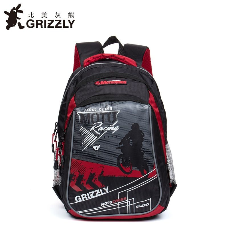 a2e23d8239 Wholesale Price + Free Shipping  Special Purpose Bags GRIZZLY Russia Kids  Cartoon Bags Children Schoolbags for Boys Orthopedic Waterproof Backpacks  Primary ...