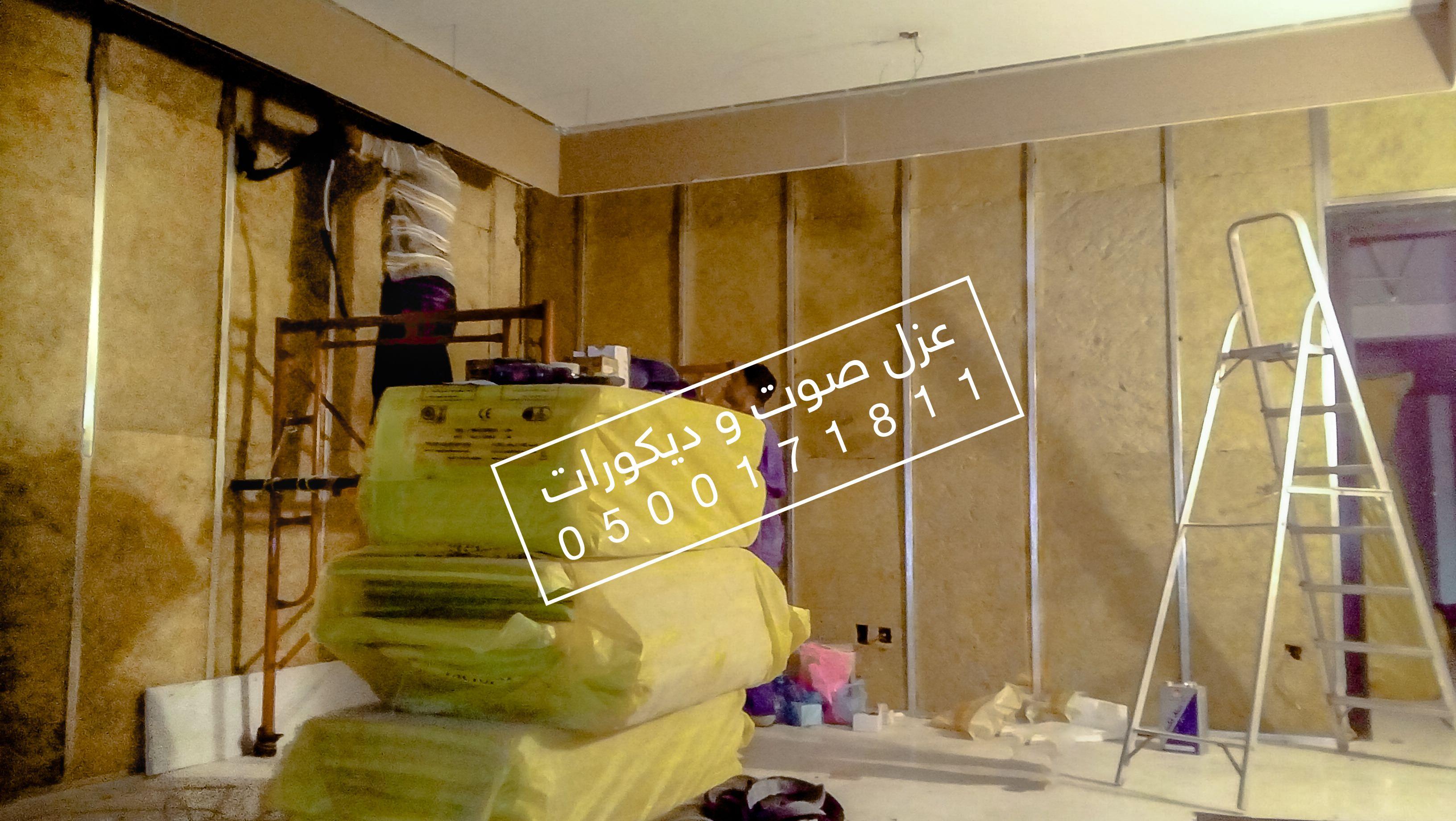 عزل صوت عازل صوت عوازل صوت العزل الصوتي Decor Home Decor Home
