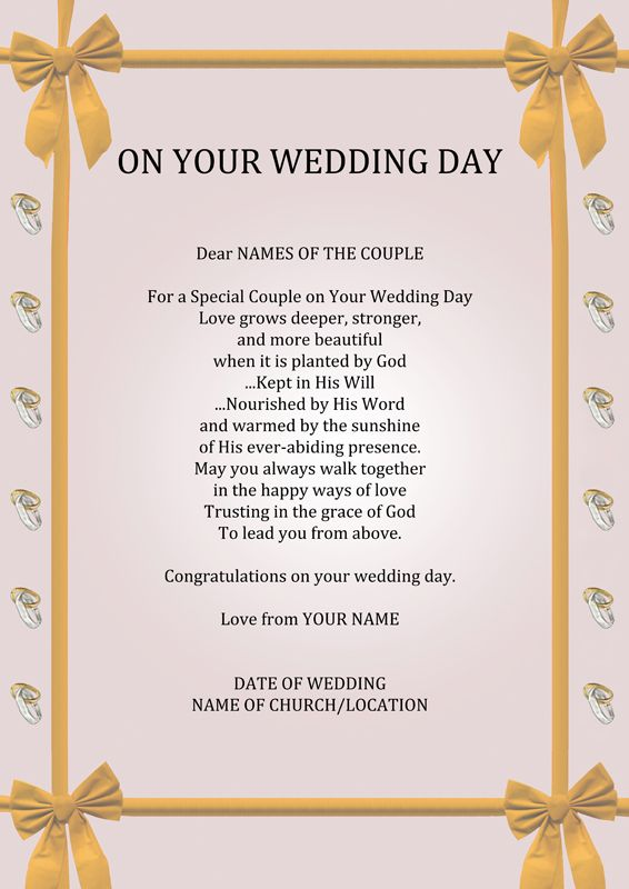 Funny Wedding Day Poems Personalised Your