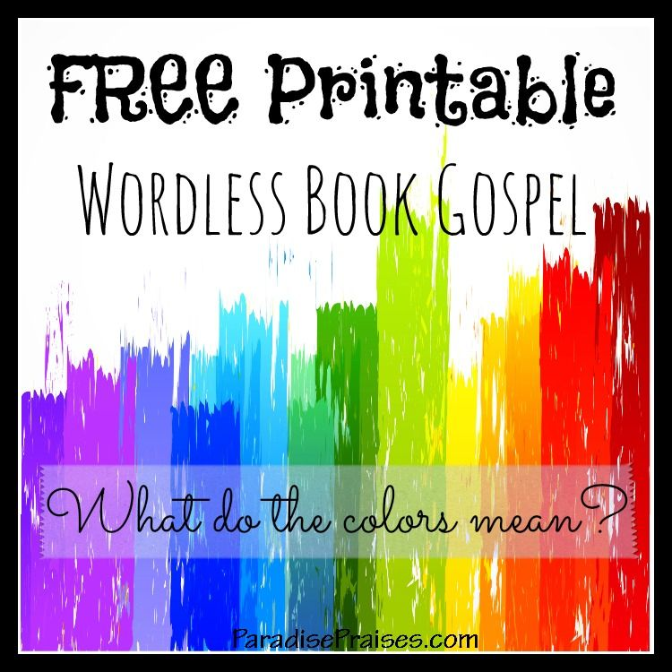image relating to Printable Wordless Picture Books titled Absolutely free Printables for Homeschool Church Hire religion