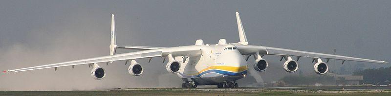File:Antonov 225 (2010).jpg