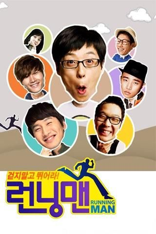 Scarlet Heart Ryeo Ep 2 Eng Sub : scarlet, heart, Moviesengsub, K-Drama