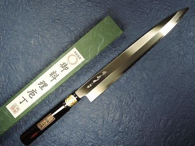 The Best Yanagiba Knives With Images Japanese Kitchen Knives