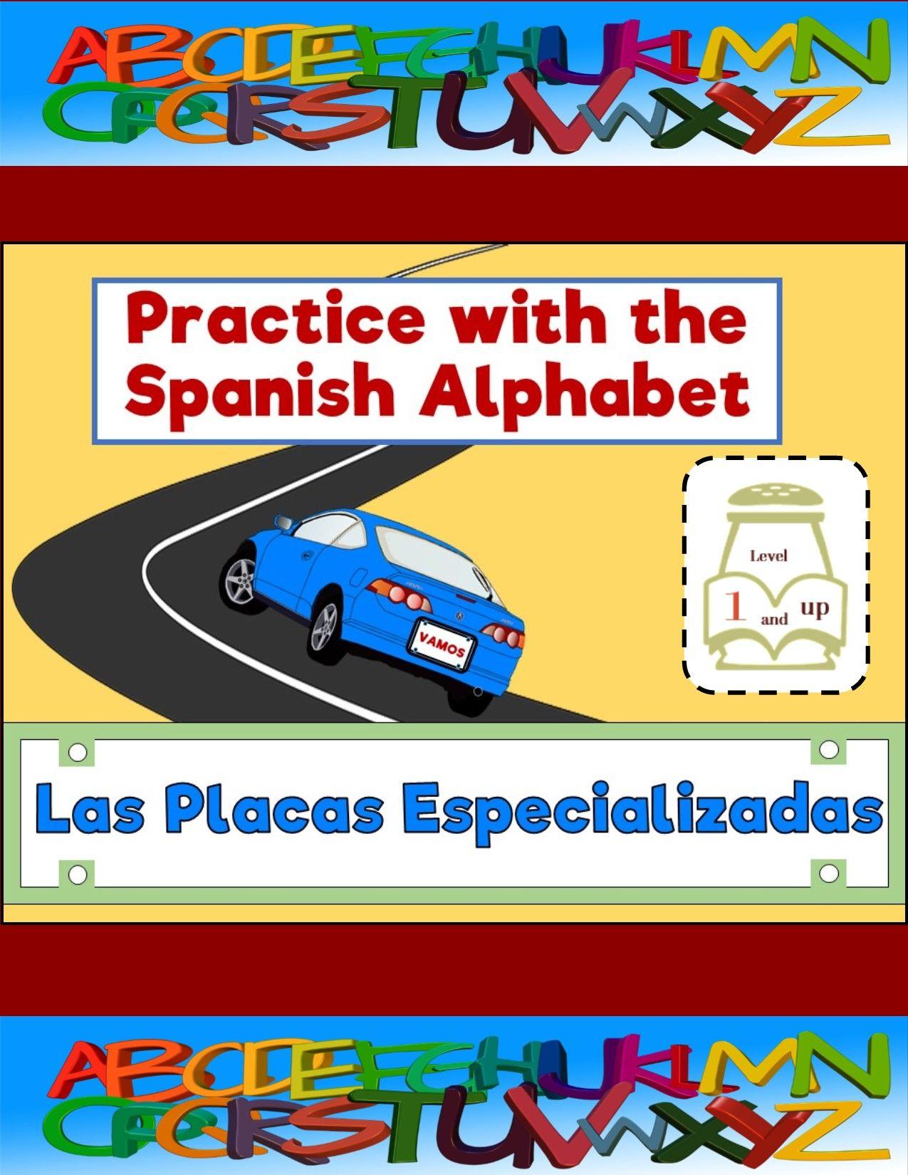 Spanish Alphabet Practice For Level 1 Las Placas