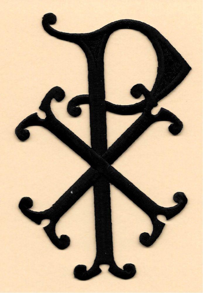 Chi Rho Christogram Liturgical Vestment Embroidered Iron On Symbol
