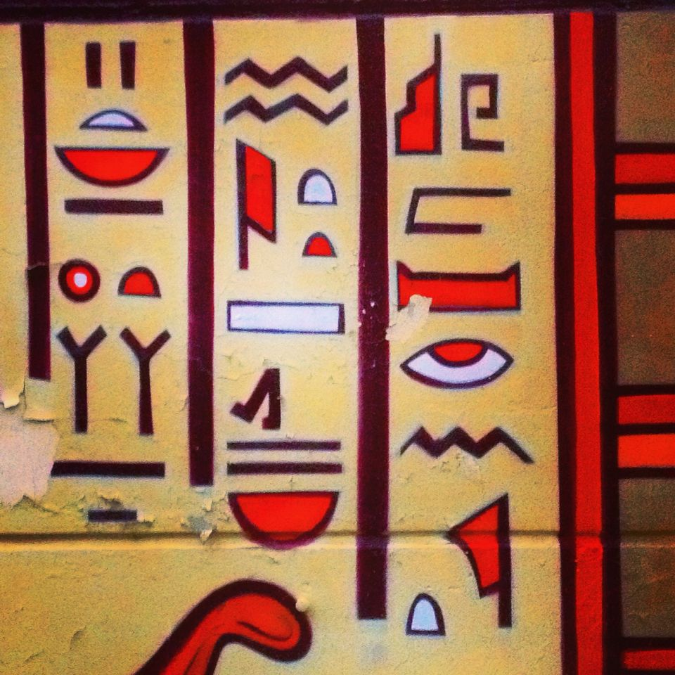 I hope, that today life will have a clear sense and will not only be unreadable hieroglyphs.  #goodmorning #hello #picoftheday #pictureoftheday #photooftheday #morningpic #morningphoto #motto #mottooftheday #startoftheday #creative #motivation #wishyouagoodday #thursday #thursdaymorning #gutenmorgen #donnerstag #igdaily #love #ancient #hieroglyphs #egypt