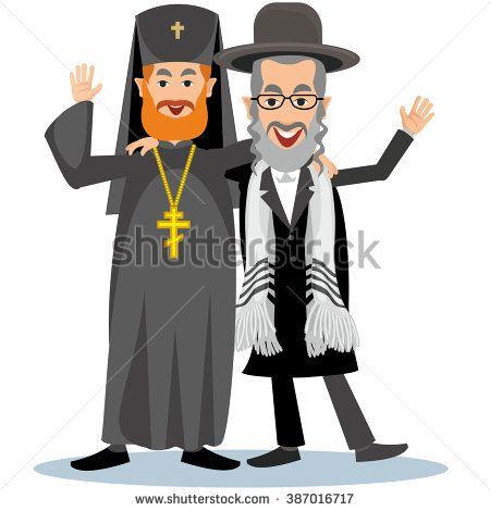 jew rabbi with orthodox priest christianity s jewish roots rh pinterest co uk