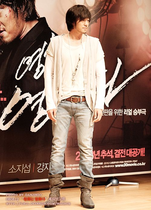 2008.08.12 영화는 영화다 제작발표회②&직찍위주 : 네이버 블로그