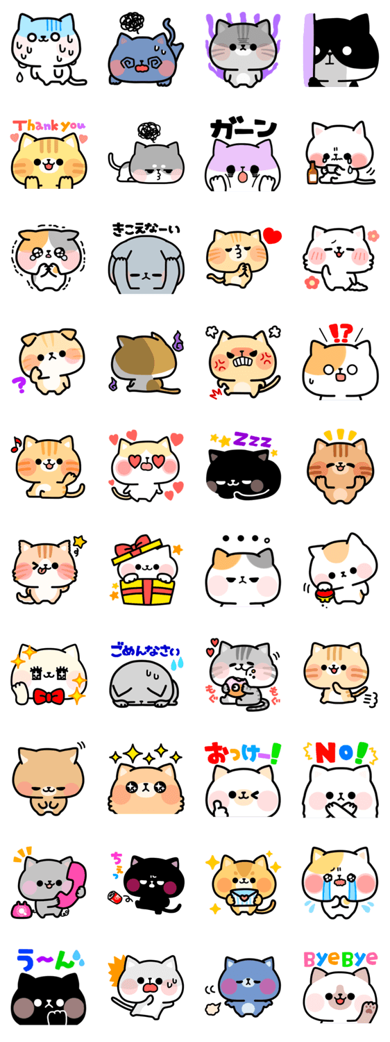 Cats Collection Cute stickers, Cute icons, Cute cartoon