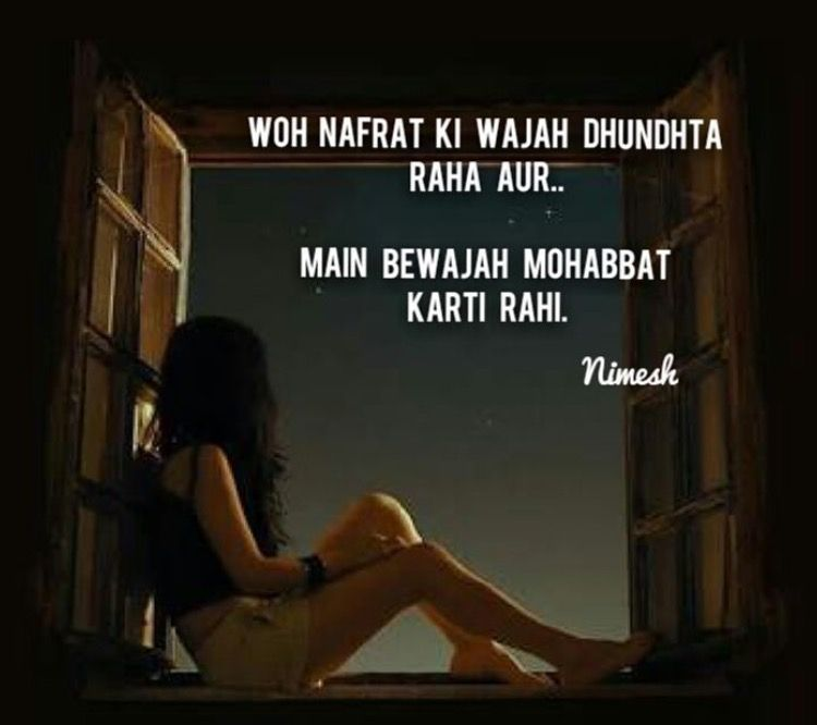 Pin By Laila Hussain On Shayari Poetry Pinterest Hindi Quotes