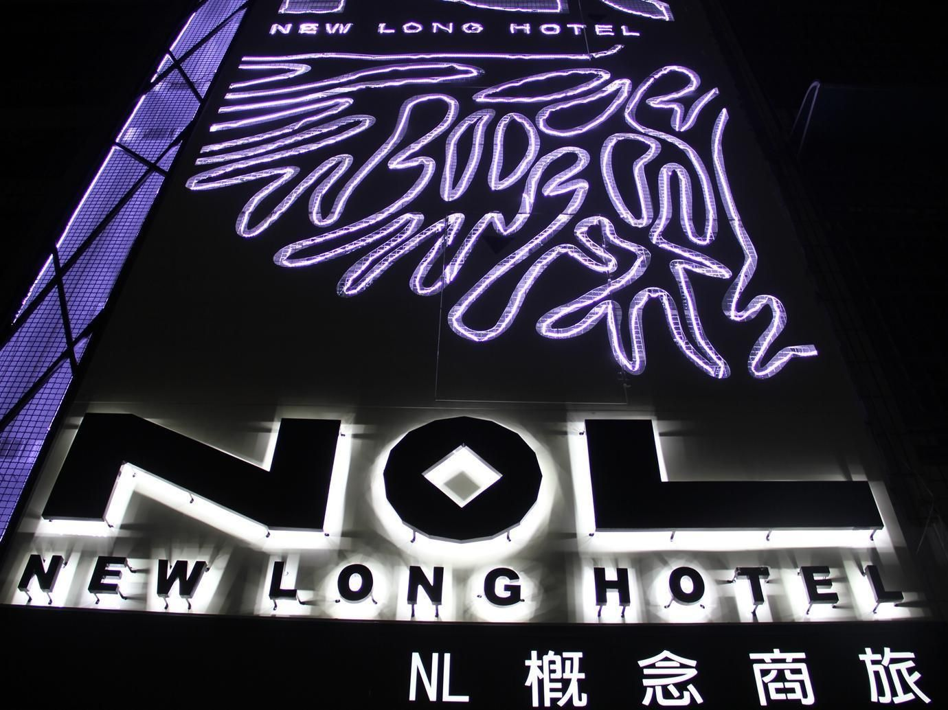 Kaohsiung New Long Hotel Taiwan, Asia The 3-star New Long Hotel offers comfort and convenience whether you're on business or holiday in Kaohsiung. The hotel offers guests a range of services and amenities designed to provide comfort and convenience. Free Wi-Fi in all rooms, fax machine, grocery deliveries, laundromat, printer are on the list of things guests can enjoy. All rooms are designed and decorated to make guests feel right at home, and some rooms come with television L...