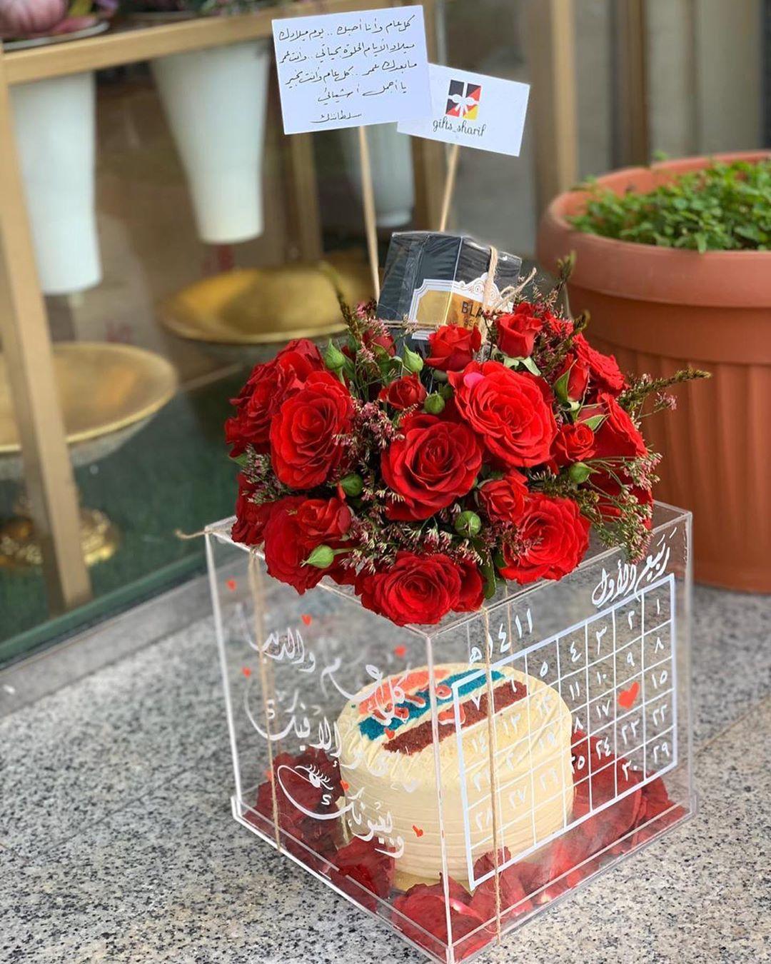 تنسيق وتوصيل هدايا توصيل مندوب لايكات بوكيه ورد هدية هديه هدايا الرياض تنسيق هديه Flower Shop Design Cloud Baby Shower Theme Gift Wraping