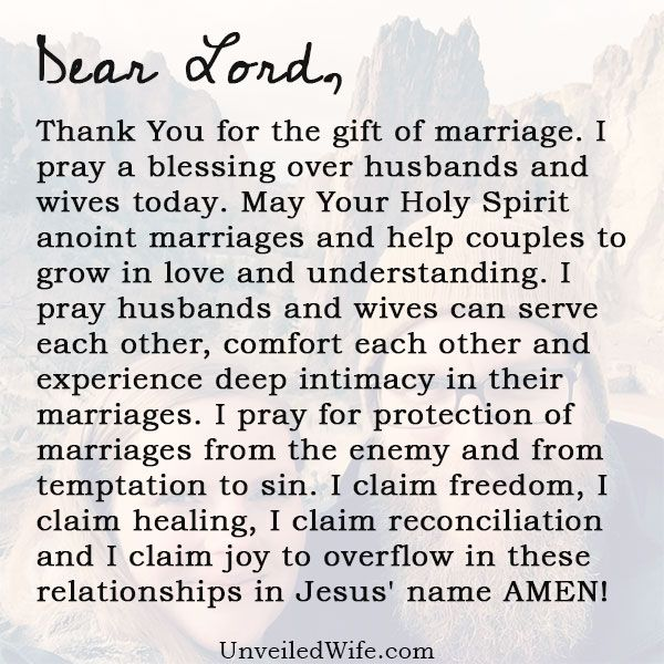 Prayer: A Blessing For Marriage | Encouragement For Marriage