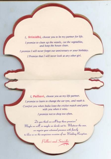 Funny Personal Wedding Invitation Wording For Friends India In 2020 Indian Wedding Invitation Cards Wedding Card Wordings Indian Wedding Invitation Wording