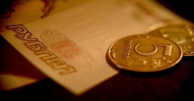 What is Russian money called?