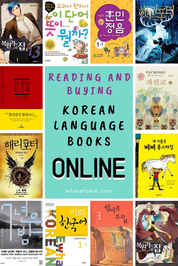 Buying Or Reading Korean Language Books Online Boeken Online Koreaanse Taal Koreaans Leren