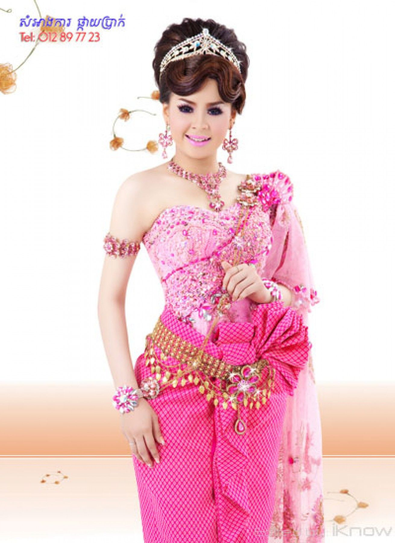 Vistoso Vestido De Novia Khmer Galería - Colección de Vestidos de ...