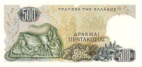 500 Drachma 1968 Greece