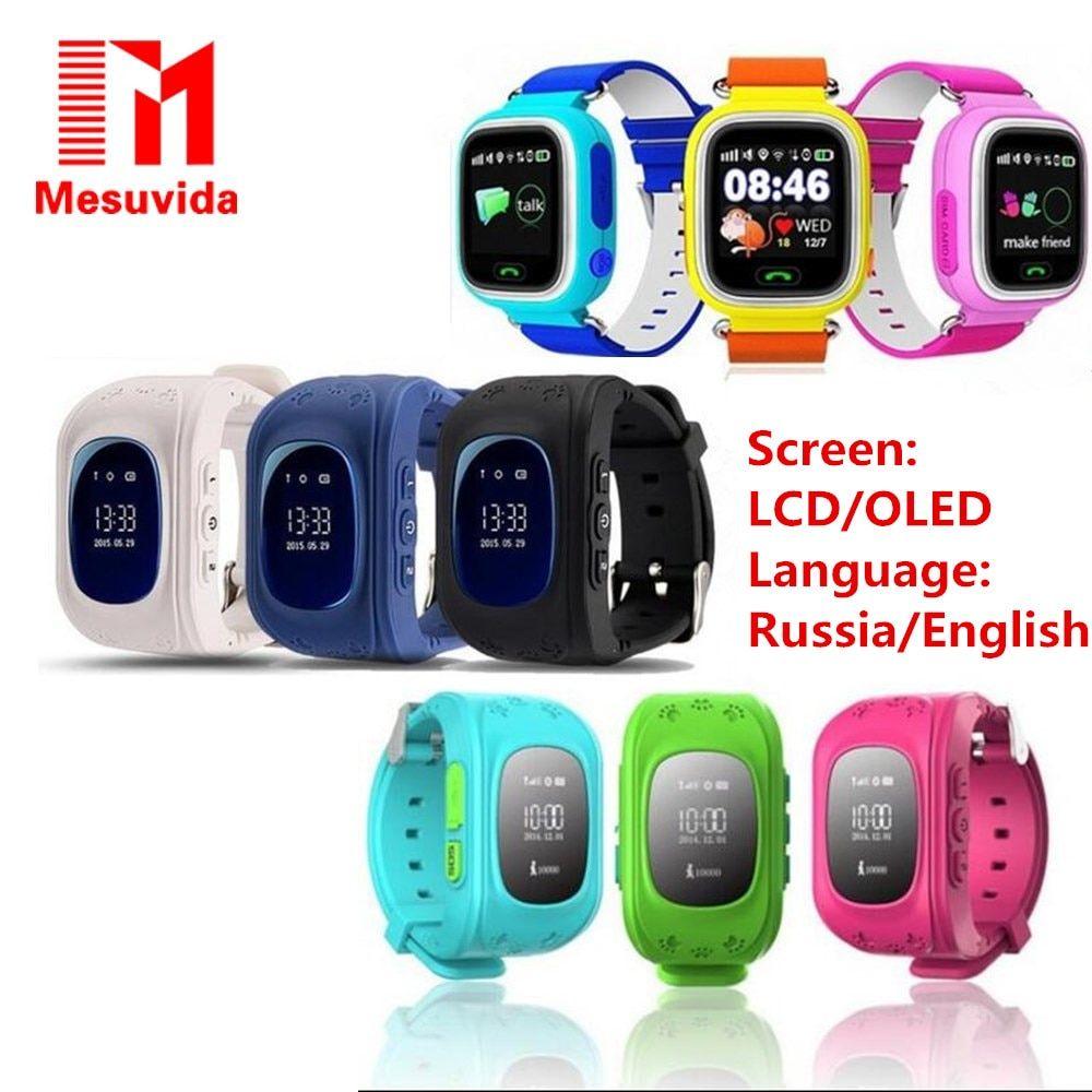 Mesuvida Q50 GPS Smartwatch (With images) Phone watch