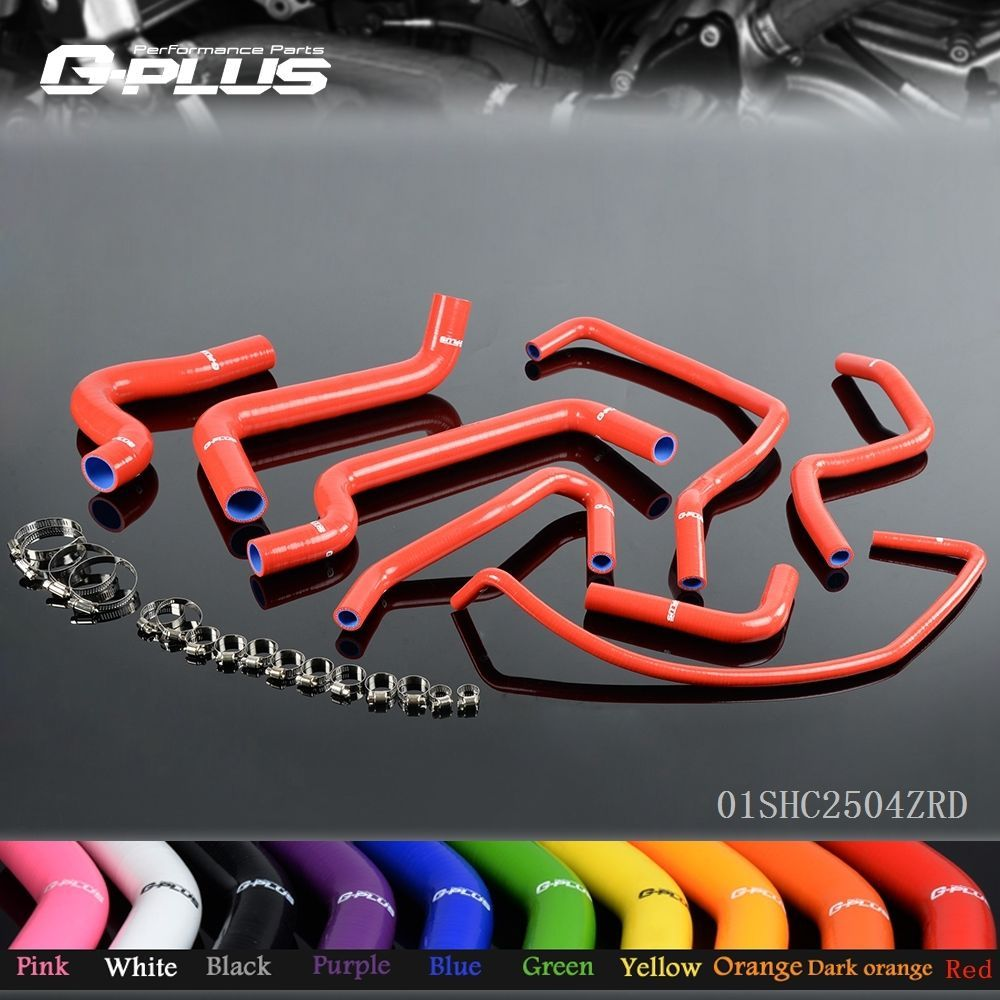 Gplus Silicone Radiator Coolant Hose For Fiat Coupe 20 20v Gt Turbo Engine 96 00