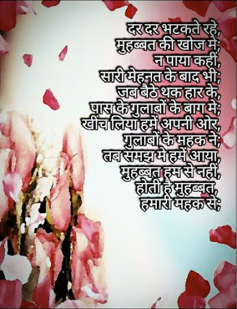 Sadashivan Nair - Google+