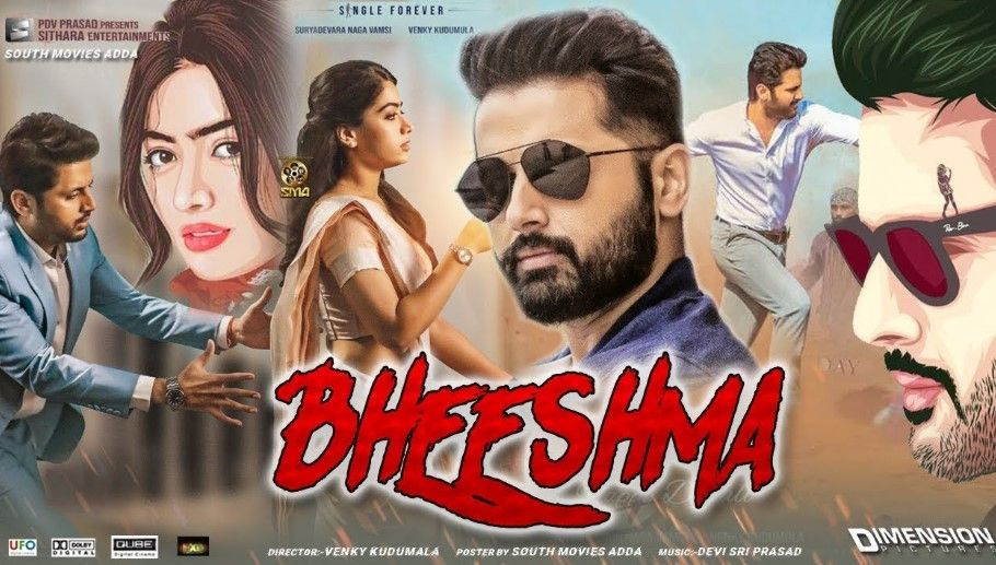 Bheeshma 2020 Movie Release Date And Cast And Crew Budget Songs Trailer In 2020 2020 Movies Movie Releases Hindi Movies Online