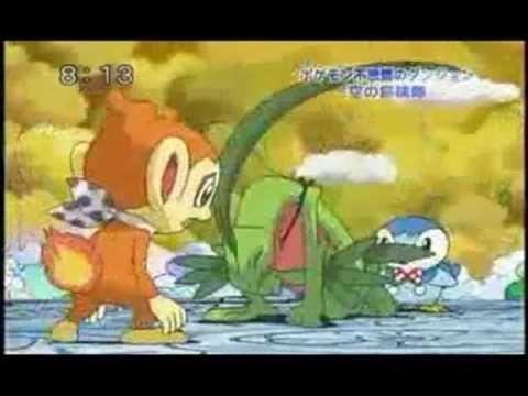 Pokemon Mystery Dungeon-Keep Holding On