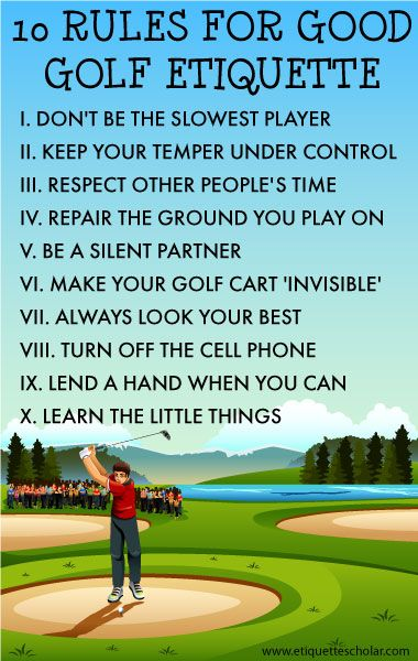 10 Kitchen And Home Decor Items Every 20 Something Needs: 10 Rules For Good Golf Etiquette