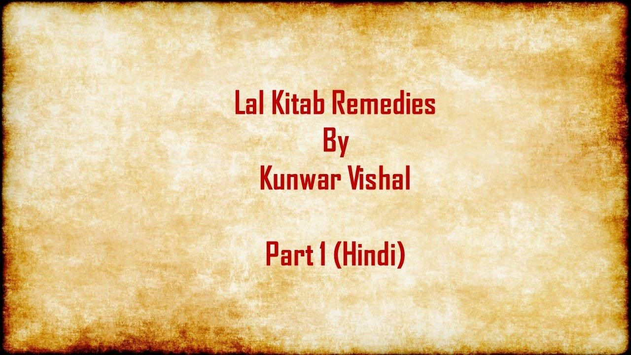 hindi lal kitab remedies by shri kunwar vishal part 1 with english