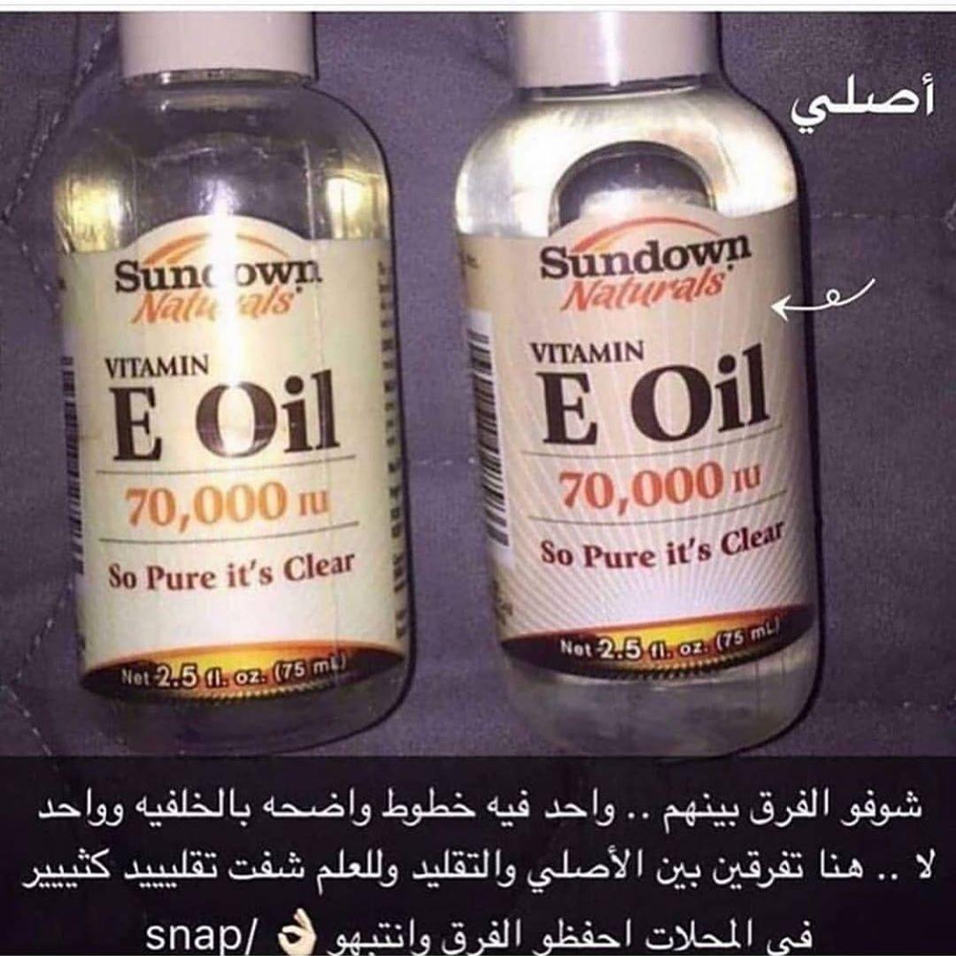 اليمين الاصلي خط فوق واحد فقط عكس التقليد Natural Vitamins Bullet Journal Aesthetic Pure Products