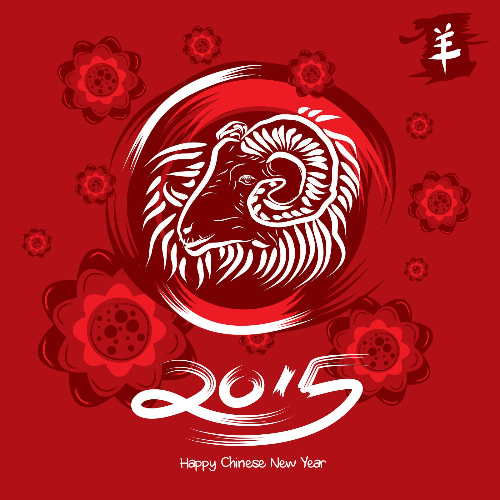 chinese new year 2015 countries across asia begin lunar new year celebrations read more - Chinese Lunar New Year 2015