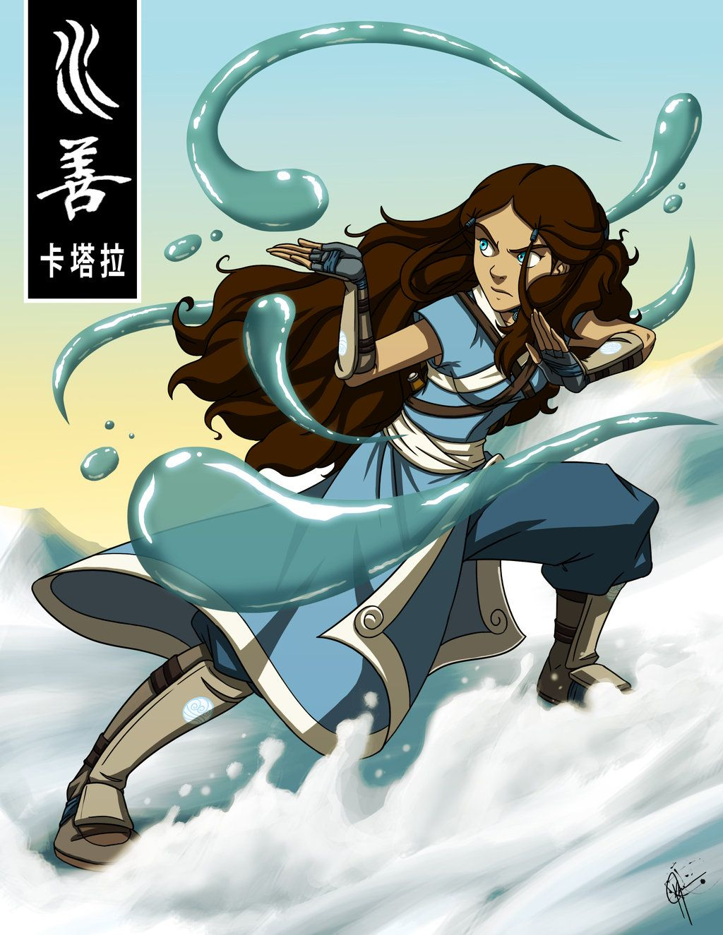 Katara of the Southern Water Tribe! by ~jeftoon01