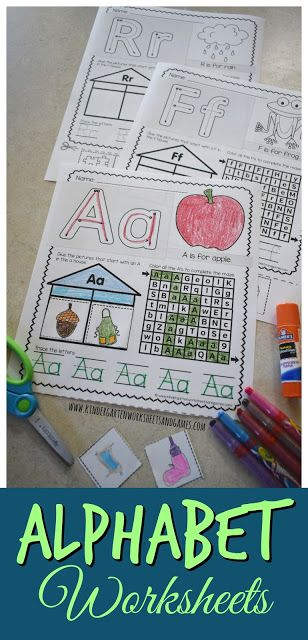 Irregular Plurals Worksheets Excel Free Alphabet Worksheets  These Super Cute Free Printable  Tener Expressions Worksheet Pdf with Vertex Edge Graph Worksheet Pdf Free Alphabet Worksheets  These Super Cute Free Printable Worksheets For  Kids Are Perfect For Helping Cartesian Coordinate Picture Worksheet Pdf
