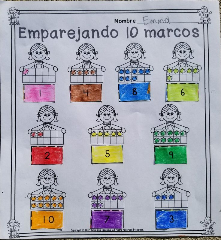 Paquete de matemáticas y lectura para octubre | Kindergarten, Math ...