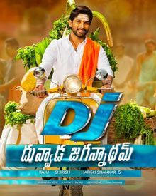 Subramanyam for sale latest posters.
