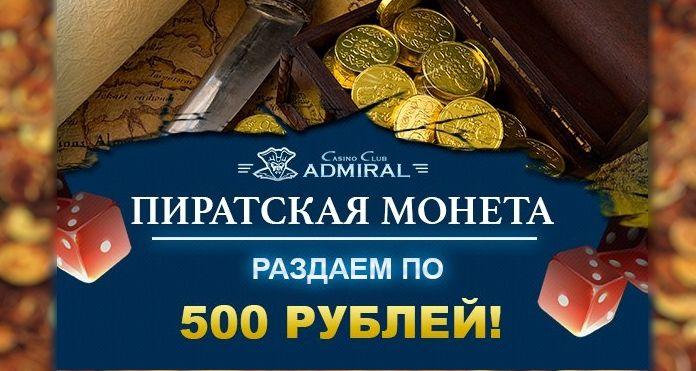 ya888ya casino загрузить бесплатно
