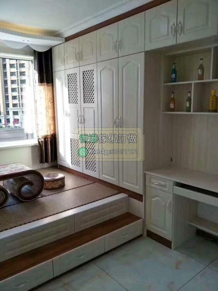 香港傢俬全屋訂製室內設計查價加【WhatsApp:66451191】【香港電話☎:66451191】【Wechat:forhouse8】#Preorder#hongkongshop#hkshopping#hkproperty#livingroom#hkinstagram#hkigers#hkinteriors#comfort#高级定制#設計#梳化#享受#傢俬設計#midlevels#Australia#causewaybay#HongKong#apartments#hkarchitecture#travelphotography#citylife#interiordesign#hkshops#onlineshophk#時尚#室內設計#實木傢俬#footstool#hkinteriordesign#公屋傢具#兒童床#訂做香港#銀蔚苑#訂傢具#臥室訂制#傢具定製#全屋臥室#裝修#油漆#油漆工程#立邦#廚櫃設計#廚房#家居裝修#淘寶代購#淘寶傢俬#家居設計#銀河苑#滿東邨#傢俬訂造#子母床#香港廚櫃#傢具組合#訂制櫥櫃#多功能#家居定製#兒童房#訂做傢具#床桌組合#大葉大學空間設計系#20