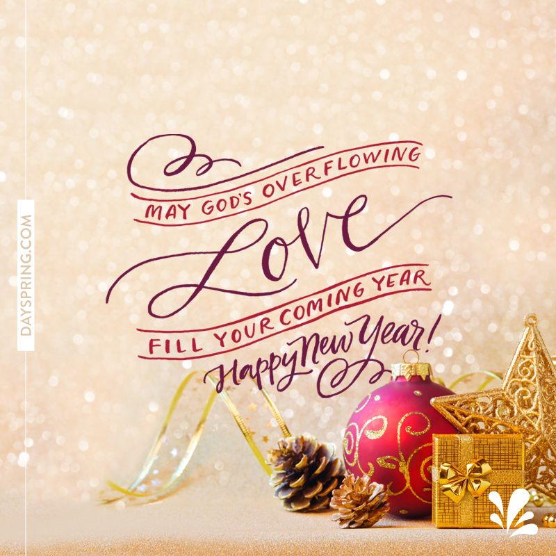 Dayspring Christmas Cards 2020 Ecards | DaySpring | Christmas quotes, Happy new years eve, Happy