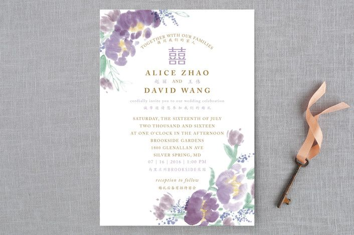 Chinese Traditional Wedding Invitations In Petal By Qing