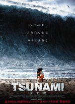 Tsunamiden Kacis Turkce Dublaj Izle Tsunami Izleme Aksiyon Filmleri