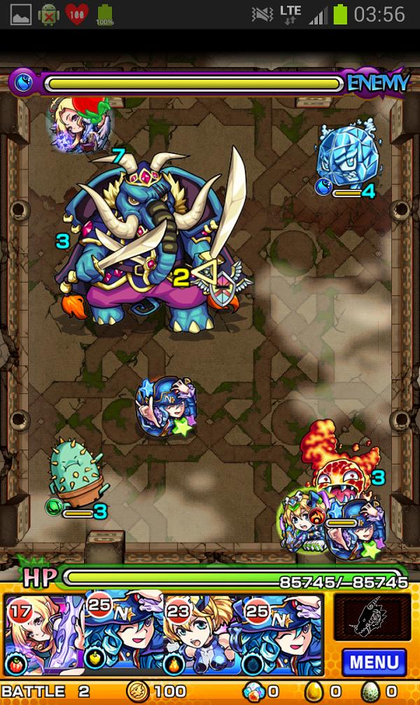 覇者 モンスト
