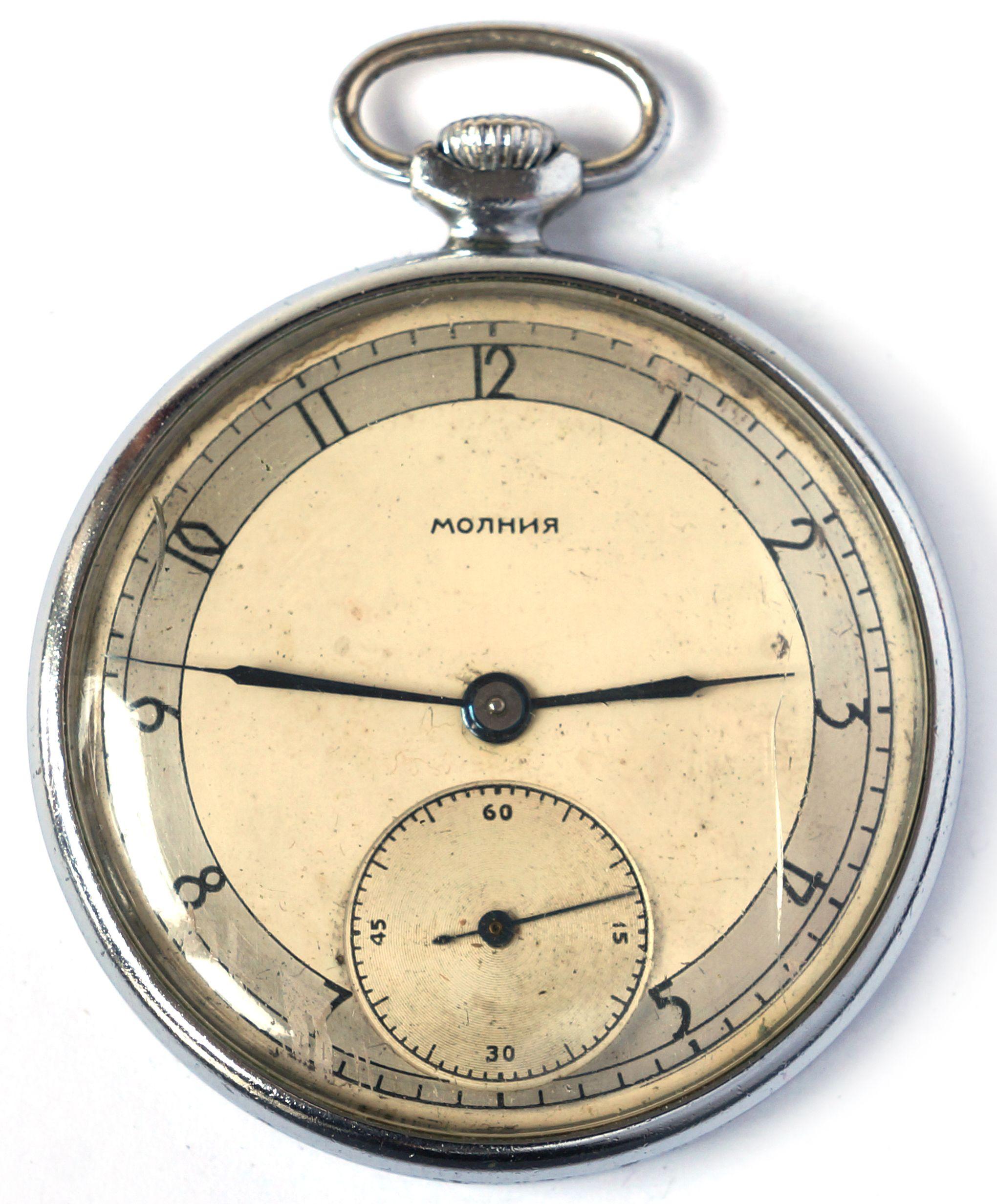 Можно карманные молния продать где часы стоимость час баня