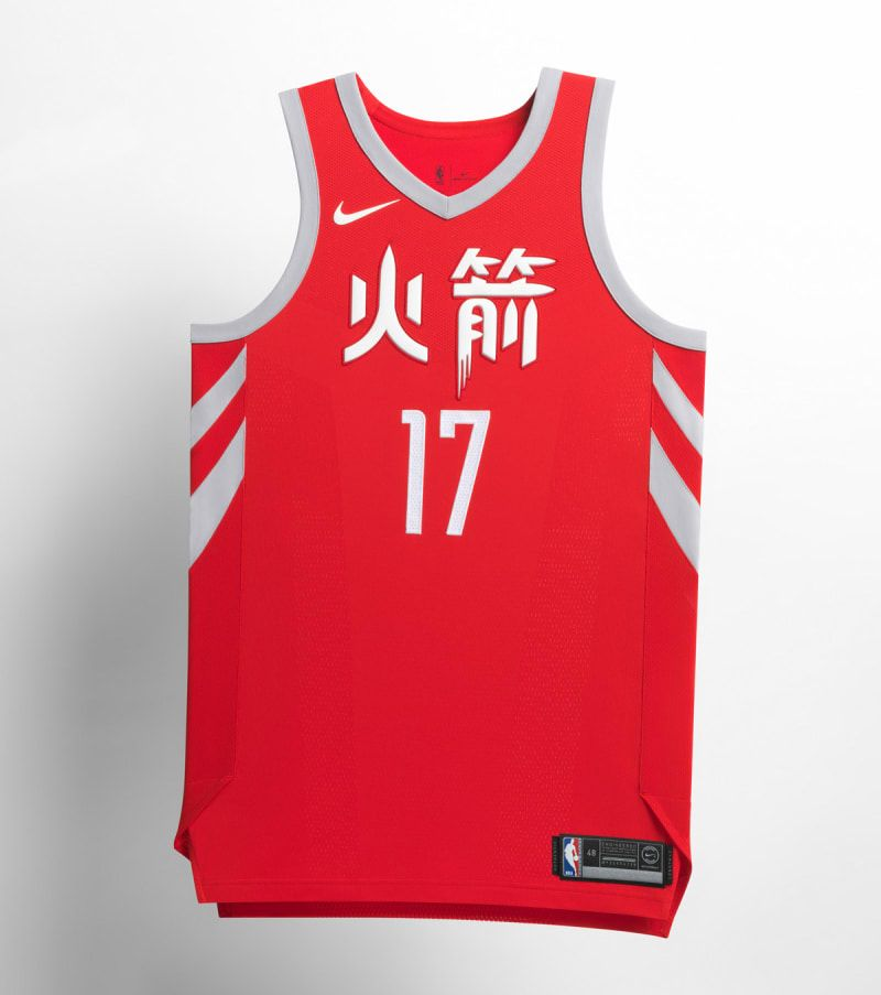 a7a3613c2 Houston Rockets - Nike NBA City Edition Jerseys