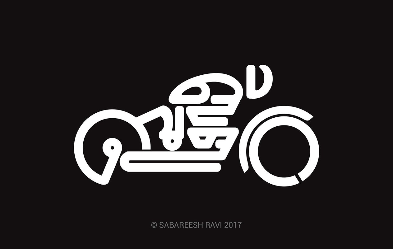 Malayalam typography design for t shirt royal enfield logo bullet stickers car stickers
