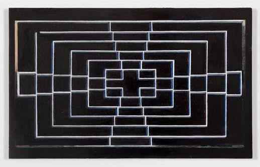 R.H. Quaytman, Point de Gaze, Chapter 23 (Potten Kant), 2011Oil on wood;12 3/8 x 20inches (31.4 x50.8 cm)