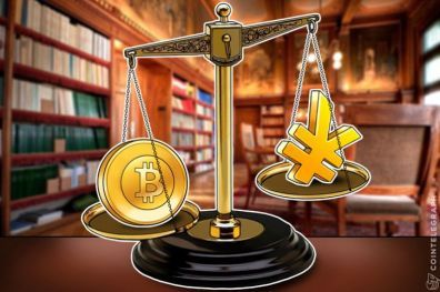 Selling or buying cryptocurrency will be punished