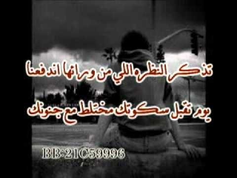 حمد السعيد قصيدة بين جفنك وعينك الف معنى ومعنى Youtube Movies Movie Posters Poster